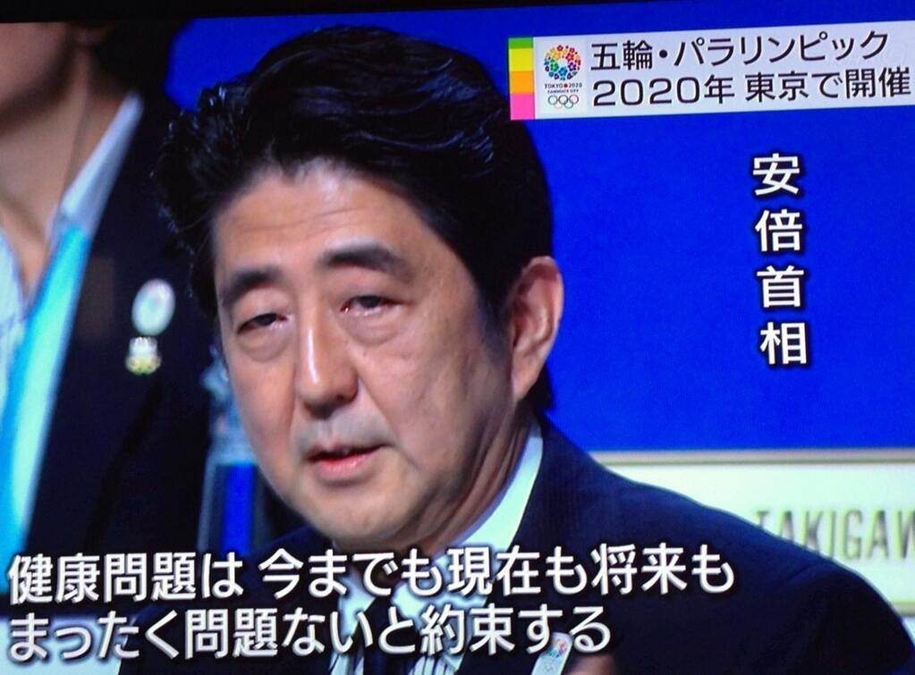 写真(福島原発事故により大量の放射性物質が放出されたが、健康問題は発生しないと安倍総理は断言した。)