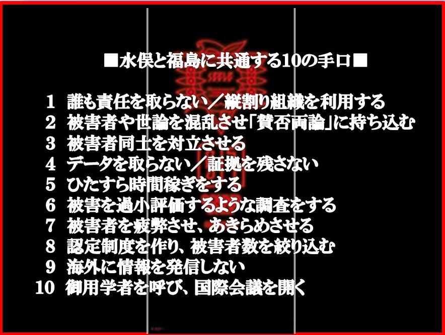 出典:アイリーン・美緒子・スミス氏