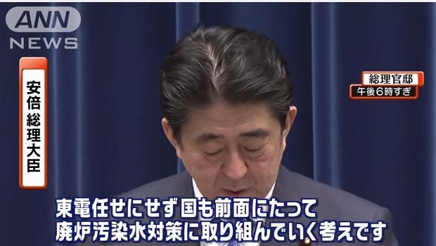 安倍総理(東電任せにしない)