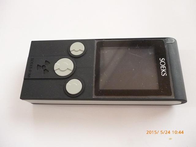 P1030005