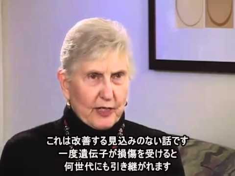 写真(ジャネット・シェルマン博士) 出典:YouTube「チェルノブイリの被害者は100万人」