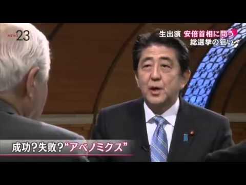 写真(テレビ番組出演中にアベノミクスを批判され激昂する安倍総理) 出典:TBS NEWS23