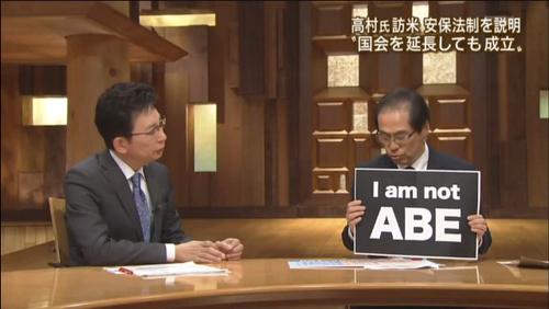 話題になった報道ステーションでの一場面 出典:テレビ朝日
