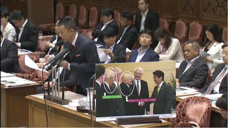 写真(山本太郎議員の質問場面) 出典:YouTube山本太郎8/19 「いつ植民地をやめるんだ今でしょ 戦争法案 廃案以外ありえない」