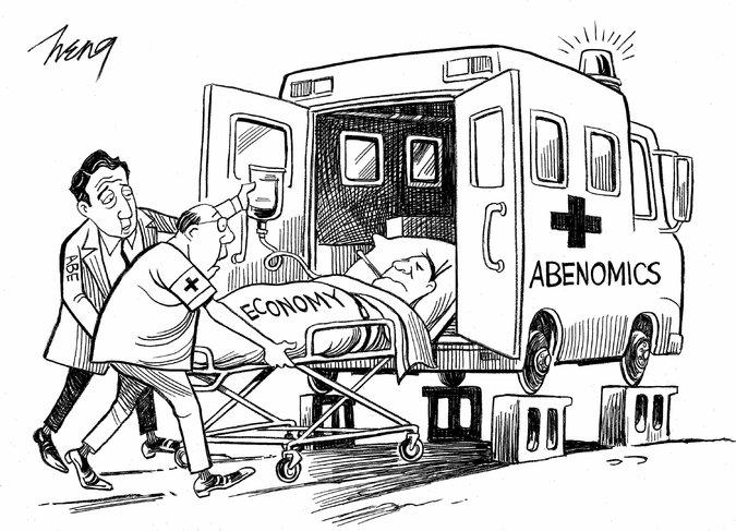 風刺画(アベノミクスで日本経済重症) 出典:ニューヨークタイムズ