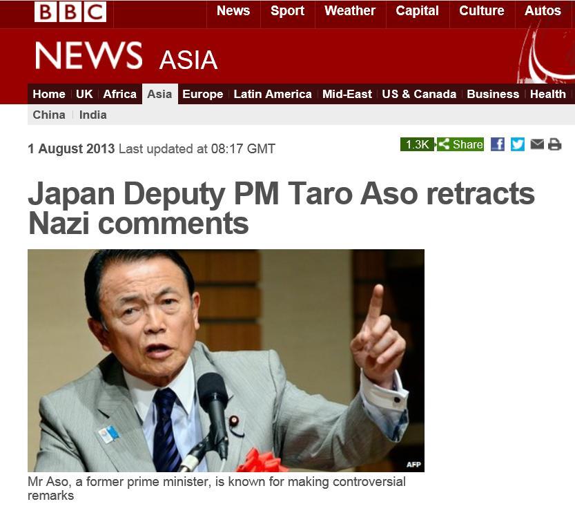 写真(海外メディアに取り上げられた麻生さんの発言) 出典:BBC