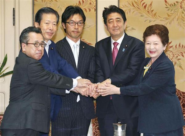 写真(安保関連法案の5党合意) 出典:産経新聞