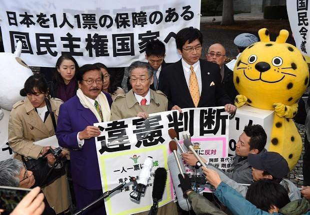 写真(1票の格差を巡り、2014年12月の衆院選は違憲状態だと最高裁が判断した。) 出典:毎日新聞