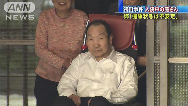 写真(冤罪で45年以上拘束された袴田巌さん) 出典:ANN