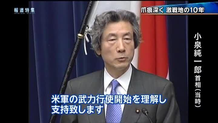 写真(小泉元首相) 出典:TBS