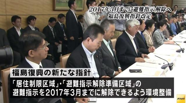 写真(福島復興・避難指示解除のニュース) 出典:FNN