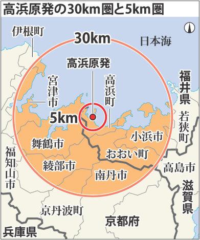 図(高浜原発の周辺地図) 出典:毎日新聞