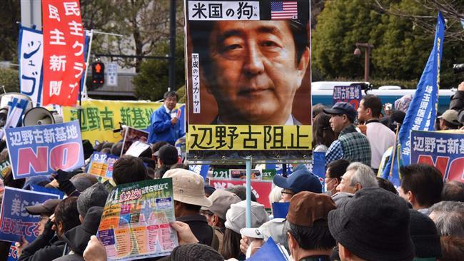 写真(国会前で辺野古基地建設に反対する人々:Press TV掲載) 出典:AFP
