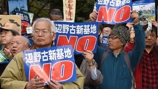 写真(国会前で辺野古基地建設に反対する人々-2:Press TV掲載) 出典:AFP