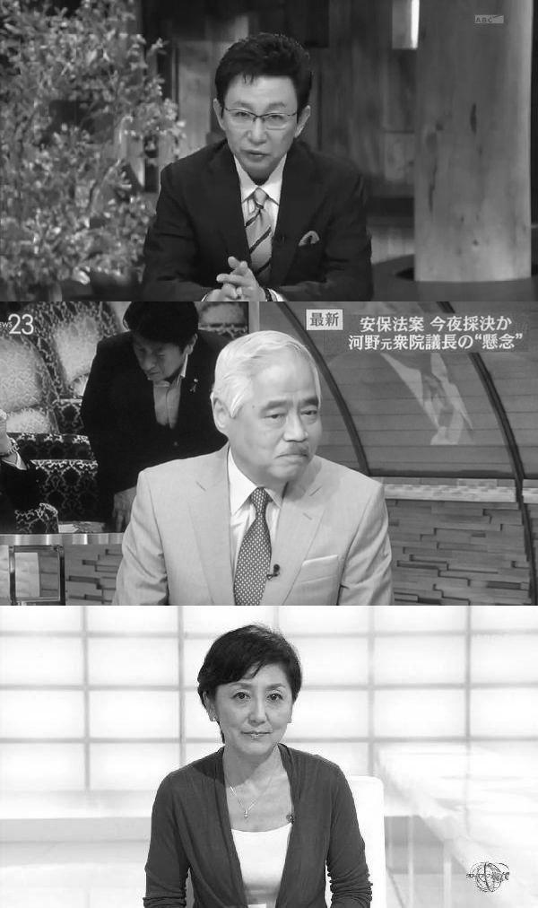 写真(上から、テレビ朝日:古舘伊知郎氏、TBS:岸井成格氏、NHK:国谷裕子氏)