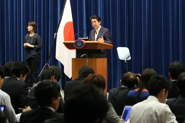 写真(安保法案の閣議決定後、記者会見する安倍晋三首相) 出典:朝日新聞