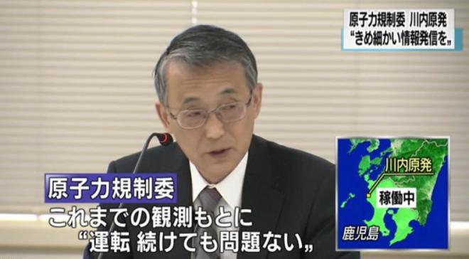 写真(原子力規制委員会の田中委員長)