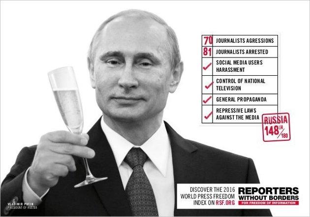 写真(ロシアのプーチン大統領) 出典:国境なき記者団