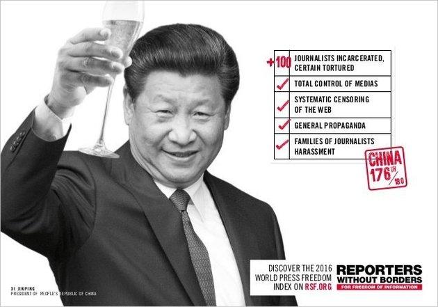 写真(中国の習近平国会主席) 出典:国境なき記者団