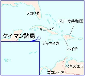 図(ケイマン諸島の位置) 出典:赤旗