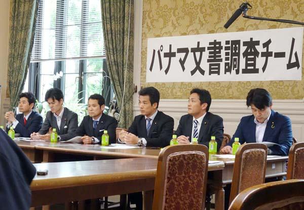 写真(民進党のパナマ文書調査チーム) 出典:日刊ゲンダイ