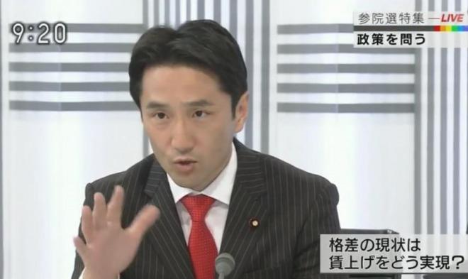 写真(NHK番組で発言する日本共産党の藤野保史政策委員長)