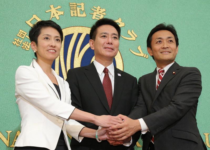 写真(民進党の代表戦候補者たち) 出典:毎日新聞