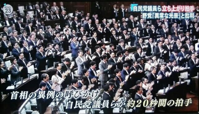 写真(安倍総理を無批判に礼賛する人たち) 出典:ニュース23