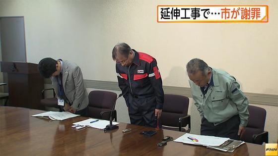写真(陥没事故で謝罪する福岡市関係者) 出典:FNN